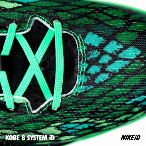 release-reminder-nike-kobe-viii-8-system-on-nike-id-2