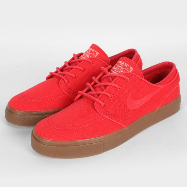 Nike SB Stefan Janoski 'Hyper Red'