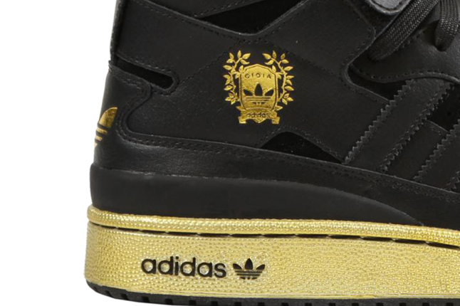 adidas-originals-forum-mid-courtside-cny-collection-2
