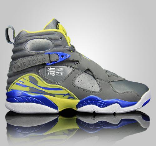 air-jordan-viii-8-gs-cool-grey-violet-force-electric-yellow