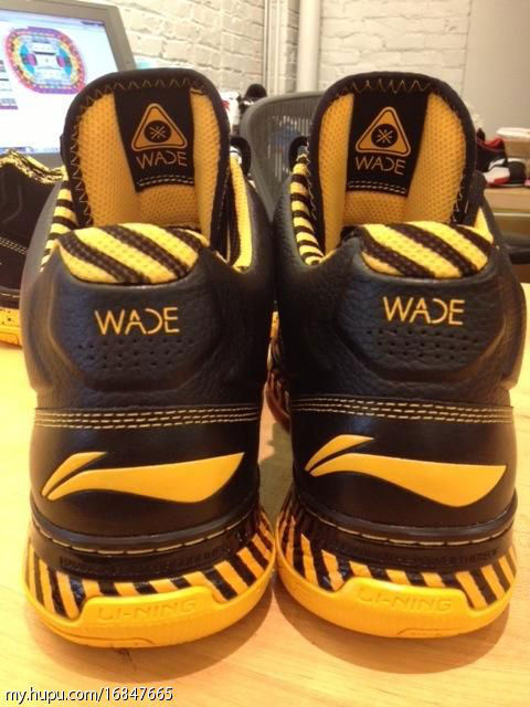 li-ning-way-of-wade-caution-pack-5