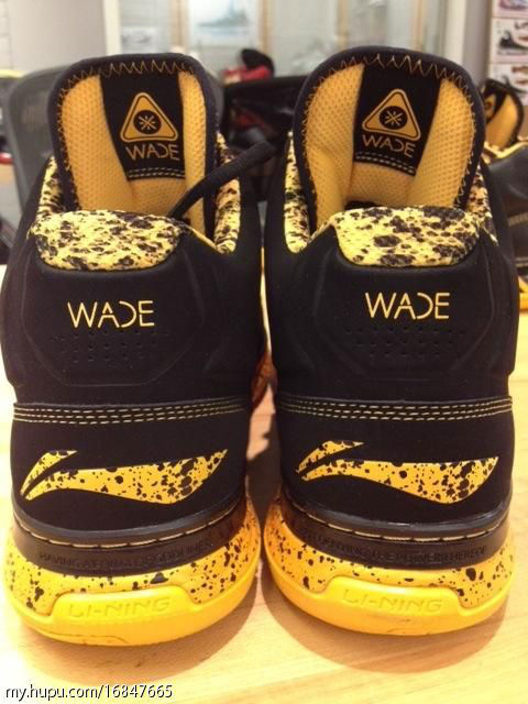 li-ning-way-of-wade-caution-pack-6