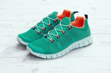 Nike Free Powerlines+ II 'Atomic Teal' | Available Now
