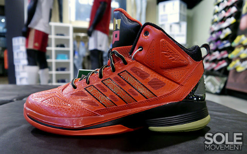 adidas-d-howard-light-year-of-the-snake-1