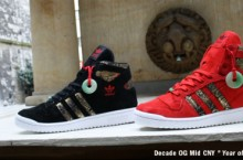 adidas Decade Mid OG CNY 'Year of the Snake' Pack
