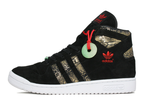 adidas-decade-mid-og-cny-year-of-the-snake-pack-2