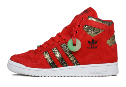 adidas-decade-mid-og-cny-year-of-the-snake-pack-5