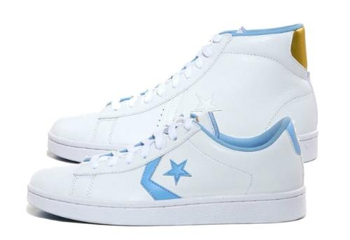 converse-pro-leather-unc-pack-1