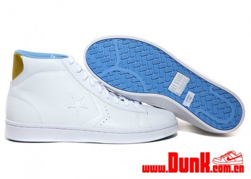 converse-pro-leather-unc-pack-10