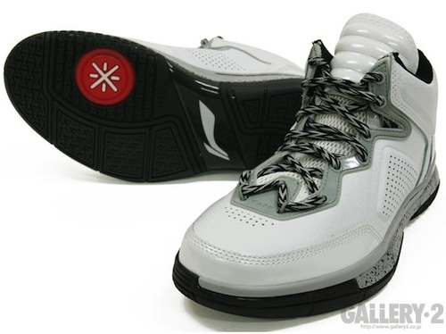 li-ning-way-of-wade-white-cement-new-images-2