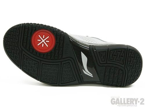 li-ning-way-of-wade-white-cement-new-images-3