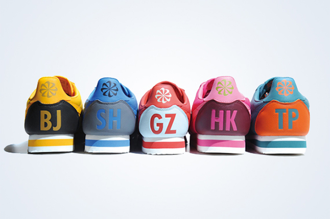nike-cortez-asia-city-pack-1