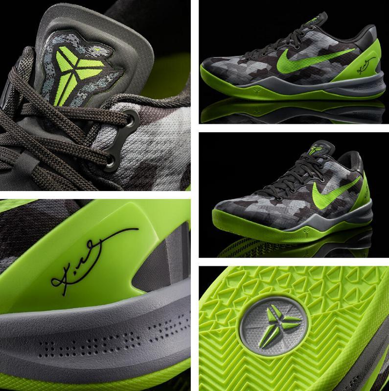 Nike Zoom Kobe 8 System Sport Grey Volt Pure Platinum