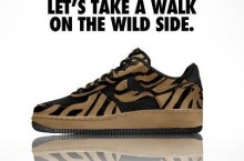 "Nike Air Force 1 NIKEiD ""Pony Hair Animal Print"""