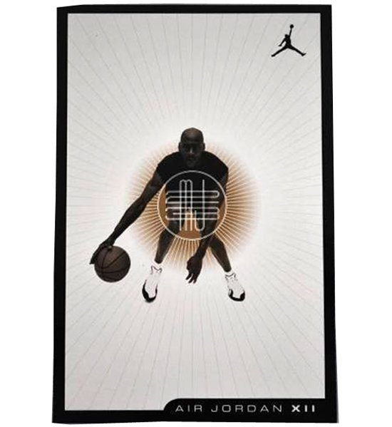 Air Jordan 12 Rising Sun Retro Card