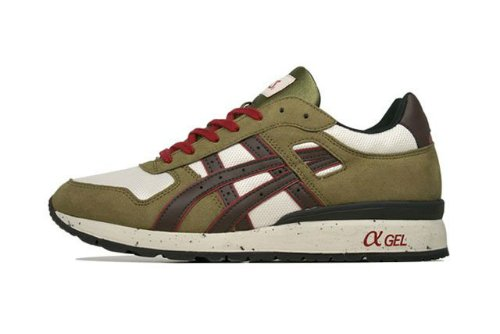 asics-gt-ii-summer-2013-collection-5