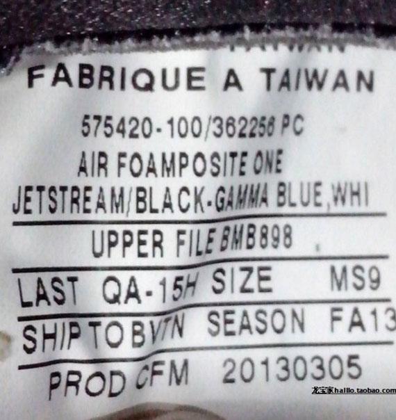Image Update Nike Air Foamposite One Weatherman