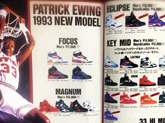 Ewing Athletics Vintage 1993 Japanese Catalog