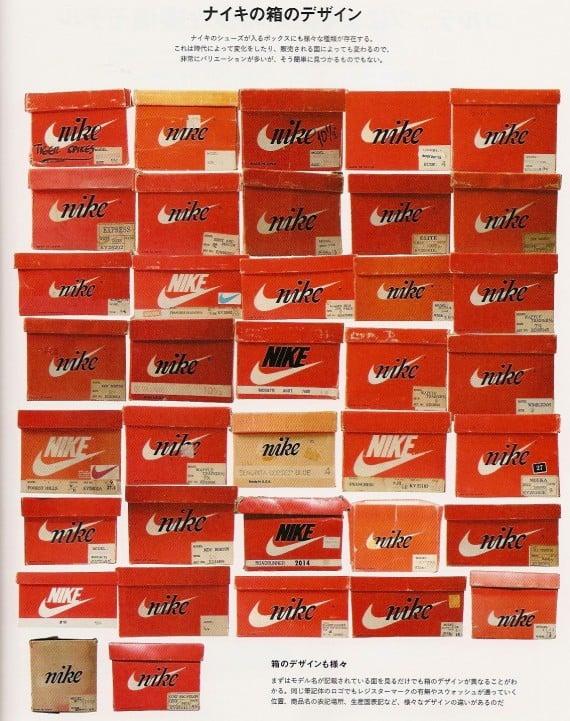 New Nike Sportswear Box for Fall 2013