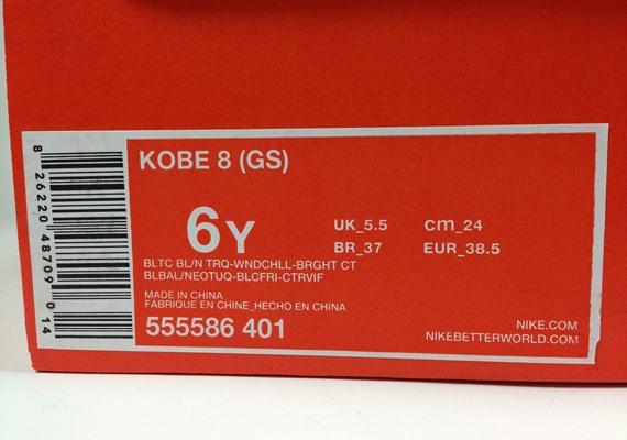 nike-kobe-viii-8-baltic-blue-neo-turquoise-windchill-bright-citrus-5
