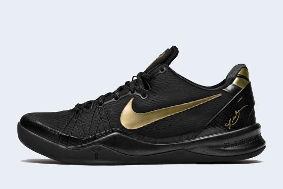 Release Reminder Nike Kobe 8 System Elite+ Black Metallic Gold