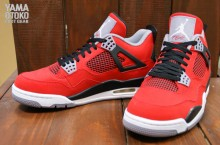 "Air Jordan IV ""Toro Bravo""-Another Look"