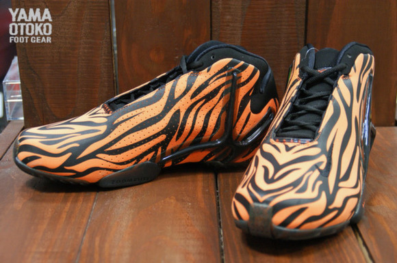 Detailed Look Nike Zoom Hyperflight PRM Animal Pack