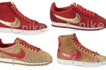Nike 2014 'Year of the Horse' Preview