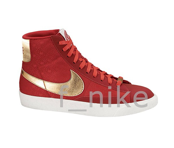 nike-2014-year-of-the-horse-preview-2