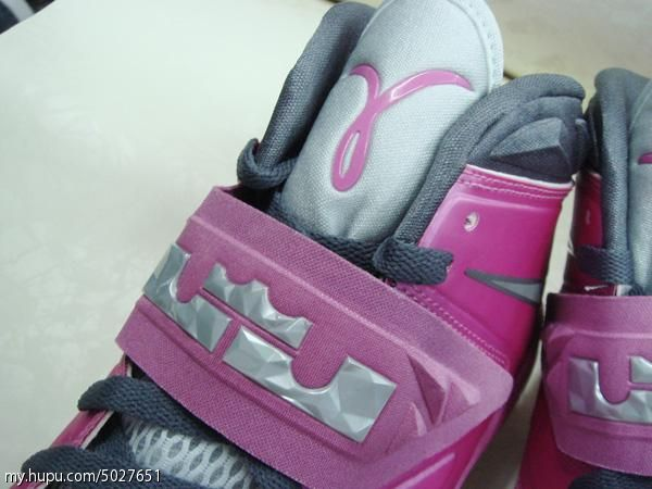 nike-lebron-zoom-soldier-vii-7-think-pink-1