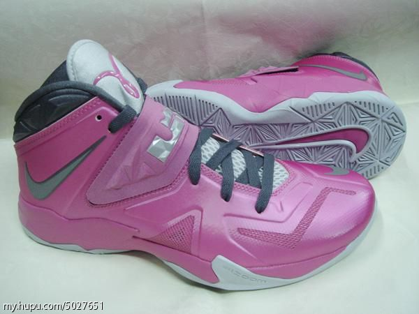 nike-lebron-zoom-soldier-vii-7-think-pink-3
