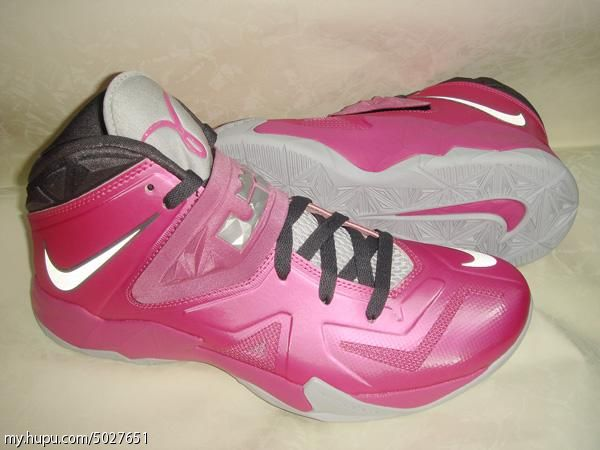 the best attitude d4632 99a31 nike-lebron-zoom-soldier-vii-7-think-pink-