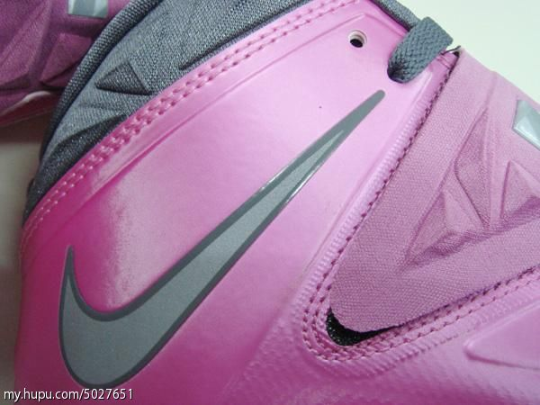 Nike LeBron Zoom Soldier VII (7)  Think Pink   4381846a5