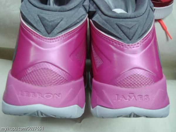 nike-lebron-zoom-soldier-vii-7-think-pink-7