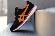 Onitsuka Tiger Harandia (Black/Tan) – New Release