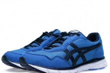 Onitsuka Tiger Harandia (Mid Blue/Navy) – New Release