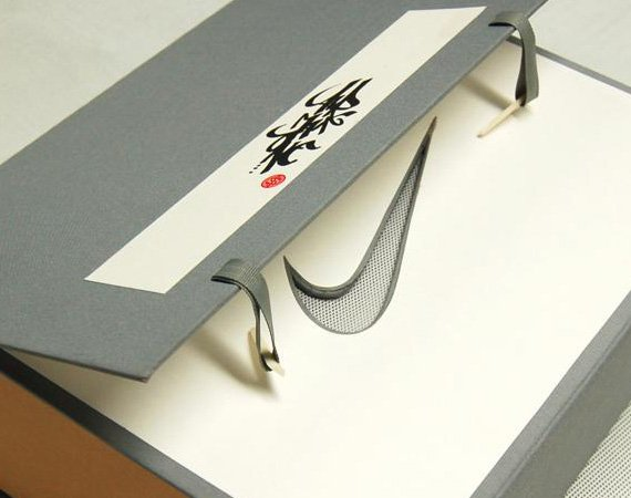 clot-nike-air-max-1-sp-kiss-of-death-special-packaging-1
