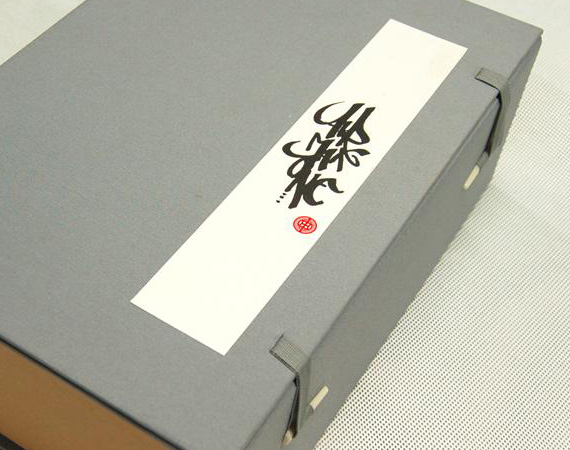 clot-nike-air-max-1-sp-kiss-of-death-special-packaging-3
