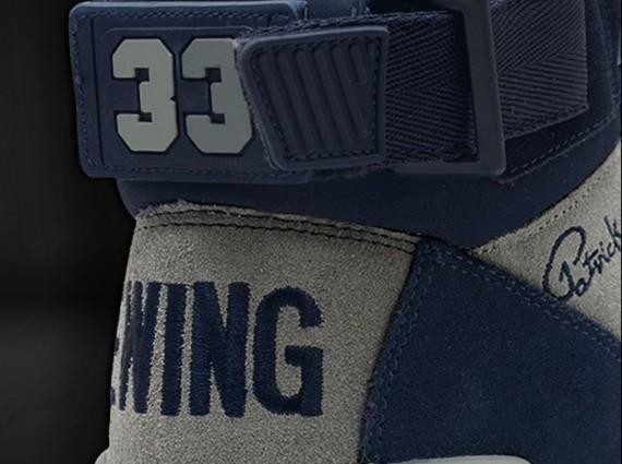 Ewing 33 Hi Georgetown Restock