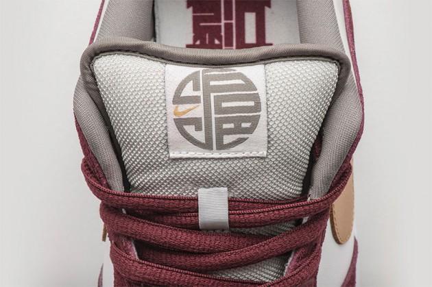 nike-sb-dunk-low-pro-shanghai-sp-2