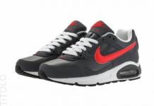 Nike Air Max Skyline EU – Dark Grey/Challenge Red