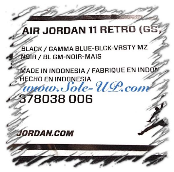 air-jordan-xi-11-gamma-blue-packaging-preview-3