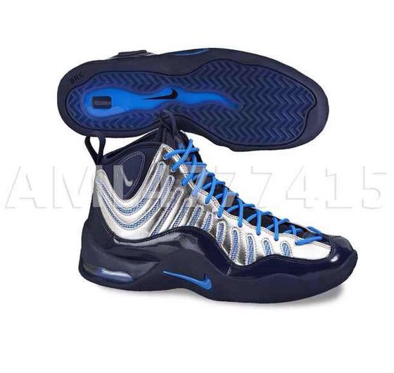 Nike Air Bakin set to Return in 2014