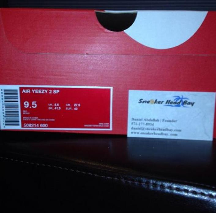 nike-air-yeezy-2-red-october-new-images-7