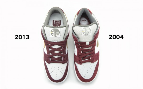 nike-sb-dunk-low-shanghai-2004-2013-retro-comparison-1