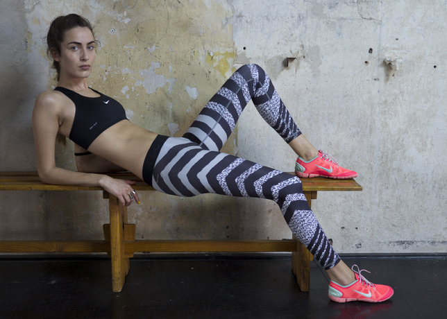 Nike to Release New  Zebra Knit  Pro Tights for Women  e462085eff