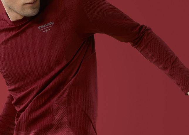 nike-undercover-gyakusou-holiday-2013-collection-15