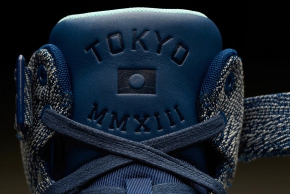 Nike WMNS Air Revolution Sky Hi City Pack Tokyo
