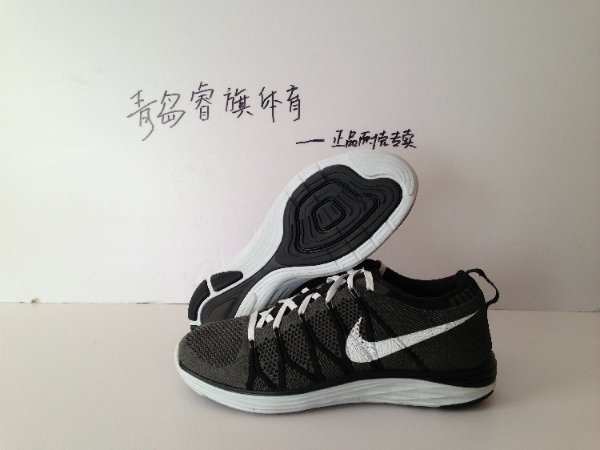 nike-flyknit-lunar-1+-v2-first-look-2