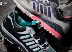 Sneaker Freaker x adidas Consortium Torsion Integral